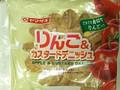 ヤマザキ りんご&カスタードデニッシュ 袋1個