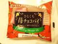 ヤマザキ ひとくち苺チョコパイ 1包装