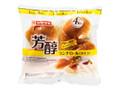ヤマザキ 芳醇ランチロール タマゴ 袋4個