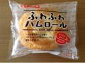 ヤマザキ ふわふわハムロール 袋1個