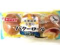 ヤマザキ 北海道産小麦のバターロール 北海道産バター入りマーガリン 袋3個