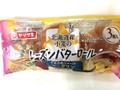 ヤマザキ 北海道産小麦のレーズンバターロール 袋3個