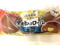 ヤマザキ 北海道産小麦の黒糖入りロール 北海道産バター入りマーガリン 袋3個