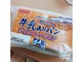 ヤマザキ 牛乳入りパン ジャム&マーガリン 袋1個