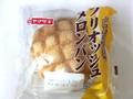 ヤマザキ ブリオッシュメロンパン 袋1個