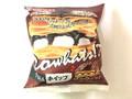 ヤマザキ ドーワッツ チョコ&ホイップ 袋1個