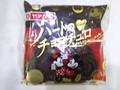 ヤマザキ ハートのチョコチュロ ディズニー 袋1個