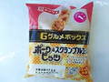 ヤマザキ グルメボックス ポークビッツ&スクランブルエッグ 袋1個