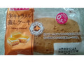 ヤマザキ 生キャラメル蒸しケーキ 袋1個