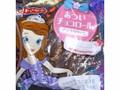 ヤマザキ あついチョコロール ディズニー 袋1個