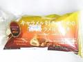 ヤマザキ キャラメル好きのための生キャラメルケーキ 袋1個