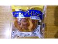 ヤマザキ バター香るパイシュー(ホイップカスタード) 1個