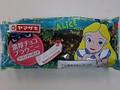 ヤマザキ 濃厚チョコブラウニー 袋1個