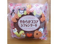 ヤマザキ やわらかココアシフォンケーキ ディズニー 袋1個