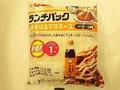 ヤマザキ ランチパック 焼そば&マヨネーズ ハチ公ソース使用 袋2個