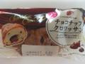 ヤマザキ チョコチップクロワッサン 袋1個