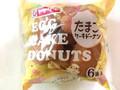 ヤマザキ たまごケーキドーナツ 袋6個