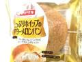 ヤマザキ たっぷりホイップのバターメロンパン 袋1個