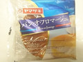 ヤマザキ パン・オ・フロマージュ 袋1個