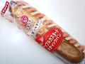 ヤマザキ アップルカスタードスティックパン 袋1個