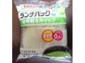 ヤマザキ ランチパック 抹茶餡&ホイップ 袋2個