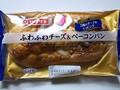 ヤマザキ ふわふわチーズ&ベーコンパン 袋1個