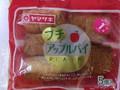 ヤマザキ プチ アップルパイ 袋5個