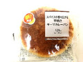 ヤマザキ スパイスの香り広がる平焼きキーマカレーパン 袋1個