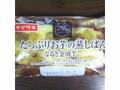 ヤマザキ たっぷりお芋の蒸しぱん なると金時芋 袋1個