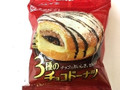 ヤマザキ 3種のチョコドーナツ 袋1個