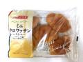 ヤマザキ ミニクロワッサン クリーム 袋5個