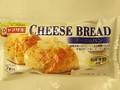 ヤマザキ チーズのパン 国産米粉使用 袋2個
