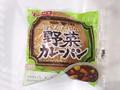 ヤマザキ 油で揚げてない野菜カレーパン 袋1個