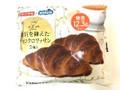 ヤマザキ ヤマザキ×ウェルシア 糖質を抑えた チョコクロワッサン 袋2個
