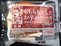 ヤマザキ 芋屋長兵衛監修 もちもちとしたお芋のケーキ 1個