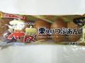 ヤマザキ 薄皮 栗入りつぶあんぱん 沖縄黒糖使用 袋5個