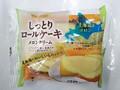ヤマザキ しっとりロールケーキ メロンクリーム 袋1個