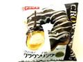 ヤマザキ クラウンリング ミルクホイップ 袋1個