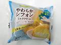 ヤマザキ やわらかシフォン(ミルククリーム) 袋1個
