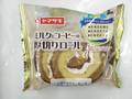 ヤマザキ ミルクとコーヒーの厚切りロール 袋1個