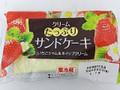 ヤマザキ クリームたっぷりサンドケーキ いちごジャム&ホイップクリーム 袋1個