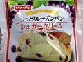 ヤマザキ しっとりレーズンパン シュガークリーム 袋1個