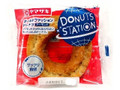 ヤマザキ ドーナツステーション オールドファッションドーナツ アーモンド 袋1個