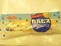 ヤマザキ カルピスクリームパン 袋4個