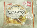 ヤマザキ オニオンチーズパン 袋1個
