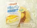 ヤマザキ 米粉のパン ツナコーン 袋1個