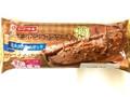 ヤマザキ アーモンドショコラケーキ 袋1個