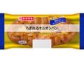ヤマザキ おいしい菓子パン ちぎれるオニオンパン 袋1個