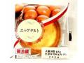 ヤマザキ エッグタルト 袋1個
