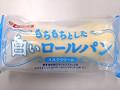 ヤマザキ もちもちとした白いロールパン ミルククリーム 袋1個